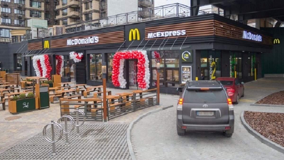McDonald's планирует открыть новые рестораны еще в трех областных центрах Украины - Новости Ужгорода - Тренды
