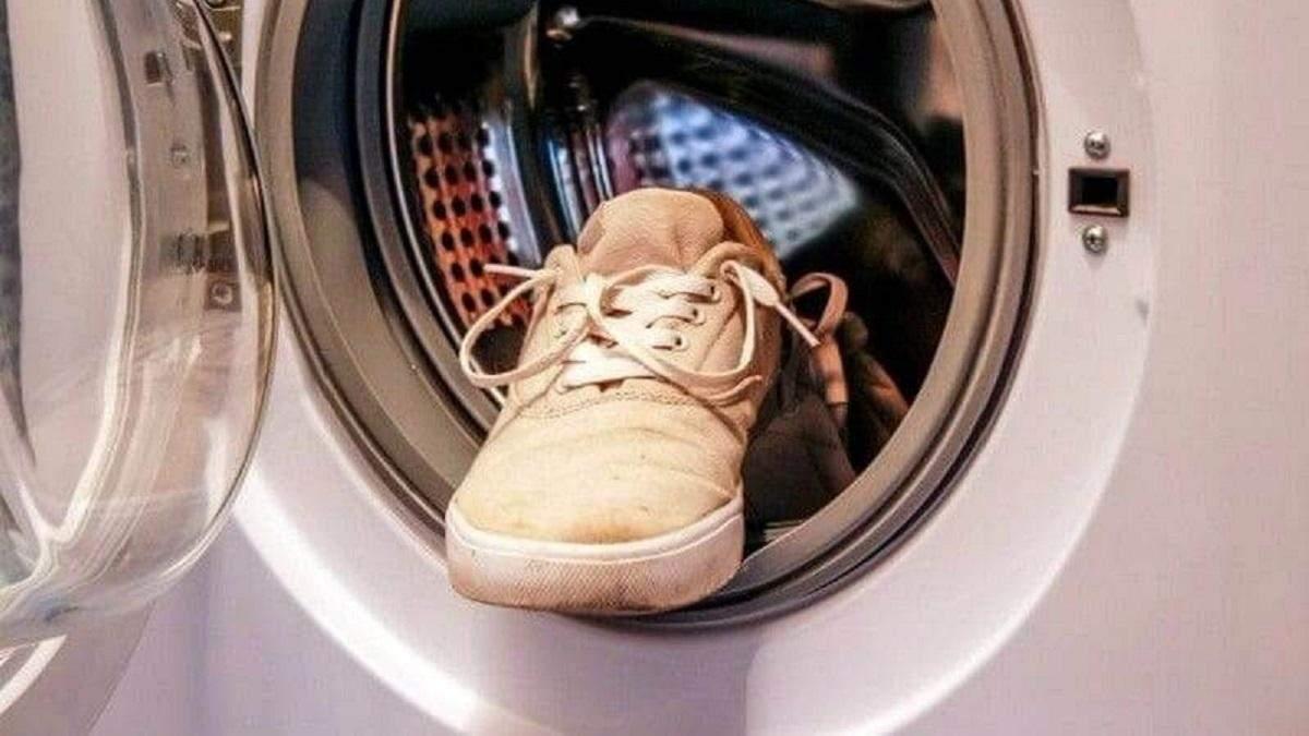 У Києві приймають кросівки на переробку: можна виграти нову пару - Тренди