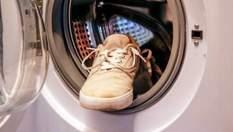 В Киеве принимают кроссовки на переработку: можно выиграть новую пару