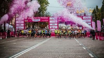 У Києві проведуть благодійний Wizz Air Kyiv City Marathon