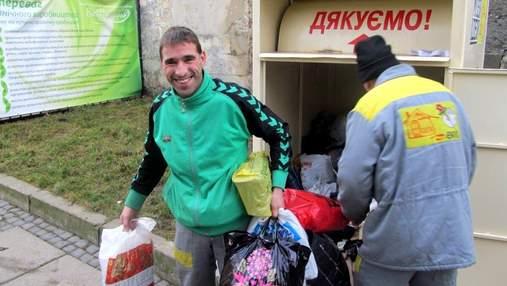 Куди віддати старі речі на благодійність: локації у Львові