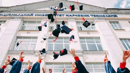 Найкращі університети світу за можливостями працевлаштування: до рейтингу увійшли 2 виші України